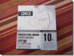 FFP2 Protective Mask EN149:2001+A1:2009 CE 2841, box with 10 masks